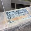 『昭和橋、弁財天川橋』遠州サーフ(遠州灘)海釣り完全攻略マップ