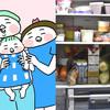 三人暮らしの冷蔵庫2020