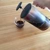 【KALDI】自宅で簡単に、アイスコーヒー