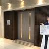バンコク スワンナプーム空港 JAL サクララウンジ(2018年8月訪問)