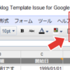 Backlog Template Issue for Google Apps Script をリリースしました