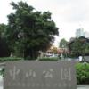【中山公園(ジョンシャンパーク)】シンガポール/ノベナ