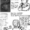 産土(うぶすな)