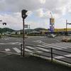 国道410号線を行く! 館山の新しい生活動線 ①下真倉(しもさなぐら)交差点