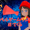 G-MODEアーカイブスを語る!5月2日21時からの「第1回ノベルゲームラジオ」に出演してくるぜ!スペシャルゲストはまさかの……?