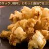 [日光おかき工房]栃木屈指の老舗製菓の絶品お煎餅をお取り寄せ☆