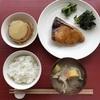 【レポート】冬の一汁三菜