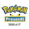 ポケモン新作発表会 Pokémon Presents 2020.6.17