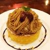[ま]秋の限定「栗のスフレパンケーキ」がめちゃくちゃ美味しかった/星乃珈琲店 @kun_maa