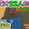 モミジ山 キノピオ22人の場所  キノピオ救出率100%達成 【ペーパーマリオ オリガミキング】 #33
