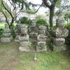 新納駿河守是久の墓