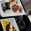 伊勢志摩へ遊びに行きました3