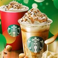 待ちきれない!11月22日発売!スタバのクリスマス第二弾はナッツ!