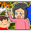 【4コマ】静電気