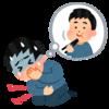 【情報】食中毒~油断できません~
