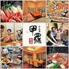 【オススメ5店】静岡駅周辺・葵区・駿河区(静岡)にあるかに料理が人気のお店