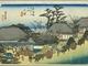 東海道五十三次 五十三の宿 近江国滋賀郡 大津宿 比売神のつかいと知ればなおすがし