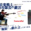 XP祭り2015