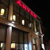 ロシアで日本料理レストラン に行ってきた!寿司食べた!