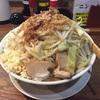 鳥取県米子市の二郎インスパイア【笑福】に行ってきました