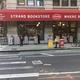 文房具&雑貨好きに行ってほしい本屋「Strand Book Store」