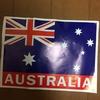 オーストラリアのシール
