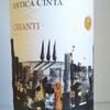 ラベルデザインが素敵なイタリアワインの赤【Tenute Piccini Antica Cinta Chianti】