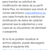 イベリアプラスに四苦八苦してスペイン語で訂正書類を送付
