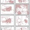 【犬漫画】退屈しのぎに隠しっこゲーム