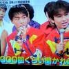 ★★★Mステ…Mトピ…KinKi Kids★★★
