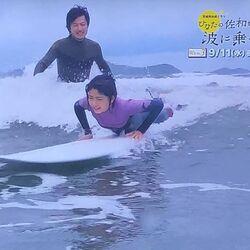 【ひなたの佐和ちゃん、波に乗る❗️〜宮崎発地域ドラマ】(BSプレミアム)を見て、サーフィンをどこでやるか思い悩む