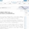 凸版印刷、静岡県浜松市、慶應義塾大学と共同で 小学校向け学習応援システム「やるKey」の実証研究を開始