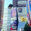 「キングダム」の感想:続編やってほしい!(TOHOシネマズ新宿にて) 2019-04-23