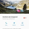 Flutter公式チュートリアルのAdding interactivity to your Flutter appをやってみた