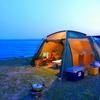 GWは2泊3日釣りキャンプの旅へと出かけてきた!今回は初日の話。