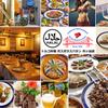 【オススメ5店】四ツ谷・麹町・市ヶ谷・九段下(東京)にあるトルコ料理が人気のお店