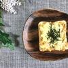 納豆入りスクランブルエッグのチーズトーストの作り方