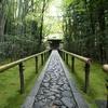 高桐院  スピルバーグが絶賛した竹林に囲まれた名刹