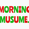 活動報告:モーニング娘。'18 FCイベント 〜プレモニ。クリスマス会〜