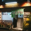 【2020/3/25 閉店】産直好麺 (サンチョクイケメン) / 札幌市北区北21条西4丁目