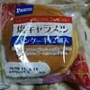 最近食べた菓子パンコレクション(^o^)v