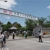 凛々しい自衛隊のお兄さんに会いに奈良基地祭に行って来たよ!