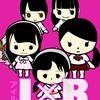 AKB48小栗有以、山内瑞葵らのユニット「IxR(アイル)」イラスト