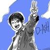 「D-ASH」を読んで思い出す無敵の小学生の話