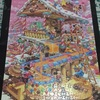 ◆パズル記事3つセット◆ ディズニー1000ピース完成!ヨドバシ梅田襲来!セーラームーン ドロップス イベキャラGET!
