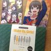 【WUG】オーディオブック「小説版 Wake Up, Girls! それぞれの姿【第一章 必要とされること 実波】」の感想。