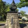 【御朱印】山形県 上杉神社
