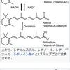 ビタミン界最強の効果を誇るビタミンDと、その他脂溶性ビタミン