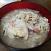 【1食236円】毛蟹の殻出汁deヘルシー雑炊の作り方~スーパー大麦&もち麦でヘルシー~