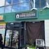 「DOG HOUSE」鶏白湯を色々と堪能させて貰っております